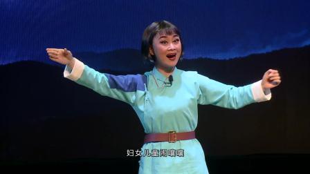 曲剧现代戏《赵堡1945》领衔主演:牛艳荣  演出:宜阳县高村现忠农民剧团