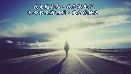 台北的天空(●悅耳名曲)水菱唱(#120)感觸萬千的好歌