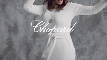 Chopard萧邦 - Happy Move x 多拉·扎鲁克(Dorra Zarrouk)