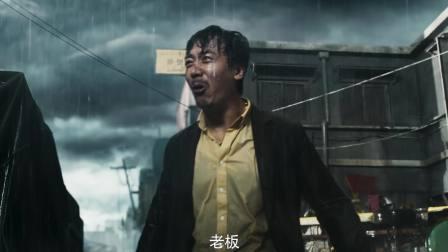 《狂鳄海啸》:精彩剪辑(2)