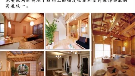 日本家装木制品宣传短片
