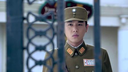 雪豹坚强岁月:周卫国回国被提拔营长,回到南京与未婚妻见面