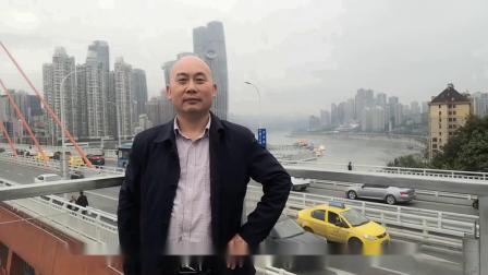 衡阳县政协委员赴重庆社会主义学院参加履职能力提升培训班(完整版)