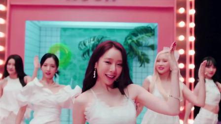 宇宙少女《Let  Me In》新曲 MV