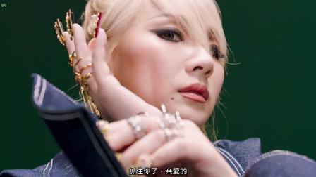 【中字】CL李彩麟《Lover Like Me》新曲 MV