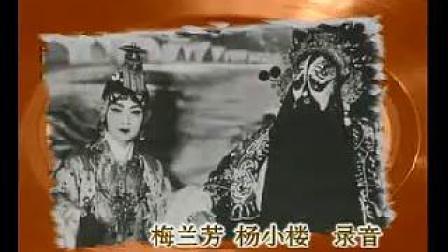 绝版赏析:梅兰芳 杨小楼《霸王别姬》唱片(一)