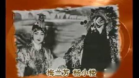 绝版赏析:梅兰芳 杨小楼《霸王别姬》唱片(四)