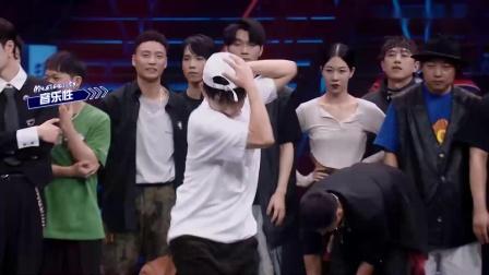 battle纯享  韩宇vsACKY、REI vs Ibuki、Poppin C vs布布,ACKY一个动作引发欢呼这!就是街舞 第四季