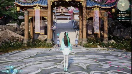 仙剑奇侠传七流程视频第十期