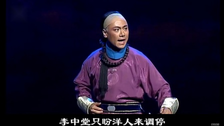 沪剧《甲午海战》选段   表演者  徐蓉  洪立勇