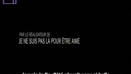 【Mademoiselle Chambon 尚蓬小姐】【电影预告片】【中法双语字幕】