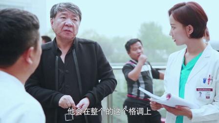 《急诊科医生》纪录片06:郑晓龙强制要求演员们 背台词必须背下台词