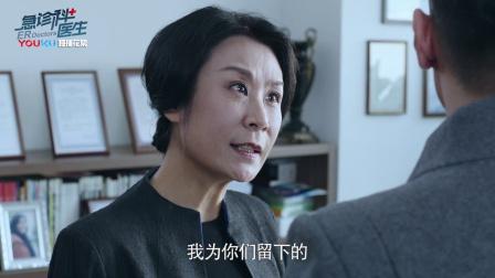 相信女友江晓琪的话 秦宇宁与妈妈发生争执