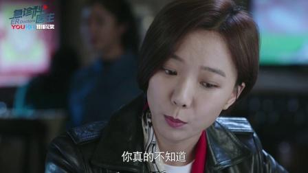 质疑公司生产的药品 江晓琪与秦宇宁产生分歧
