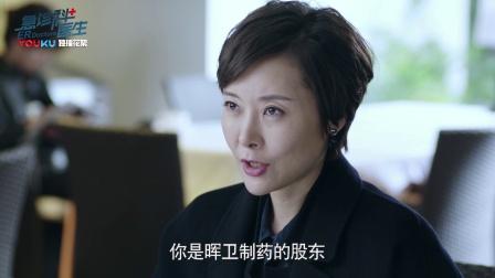 溶栓剂产生问题 梅律师选择相信江晓琪的意见