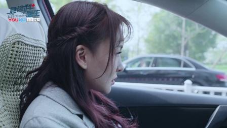 心机婊柳丹丹上线 制造车祸杀害梅律师