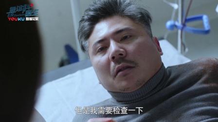 患者在医院里大闹 嚷嚷自己肚子里有一只猫