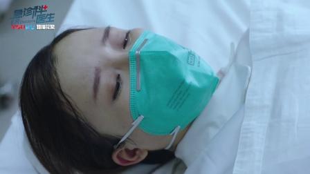 形势所迫吴靓在医院重度污染区生孩子