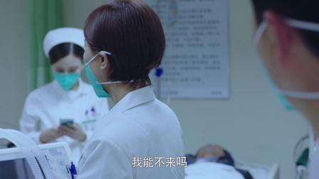 《急诊科医生》【张嘉译CUT】26 江晓琪何建一生死与共 对抗病毒义不容辞