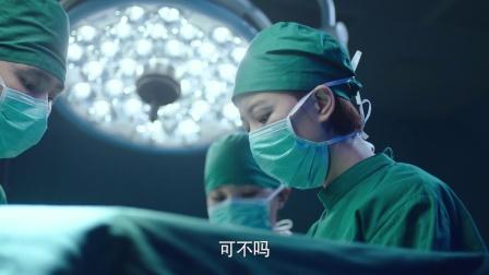《急诊科医生》【王珞丹CUT】26 江晓琪实施特殊手术 高超技艺再获赞赏
