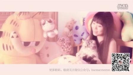 2015情人节的《约定》-【抱猫妹妹孙佳梵】