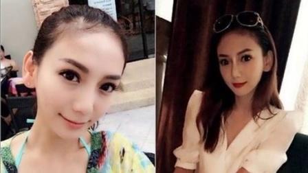 太阳花女神刘乔安不雅视频曝光 150421