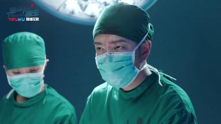 急诊科医生35 外科医生没出现 海洋医生顶替做手术