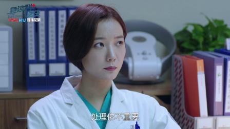 急诊科医生35 医院药房失窃终查清 刘凯承认犯错误