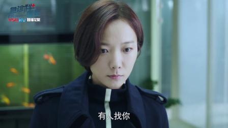 急诊科医生37 江晓琪终于拿到了 梅律师用性命保护的证据