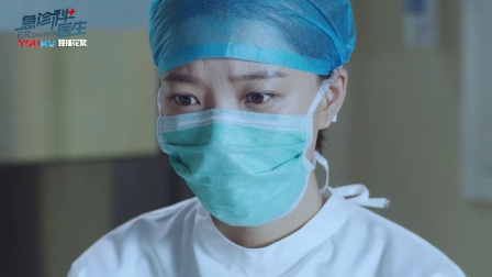 急诊科医生37 梅律师病床上托付 要江晓琪举报晖卫制药