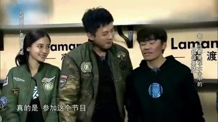 王宝强自曝加盟《爸爸3》 一切都有可能 150430