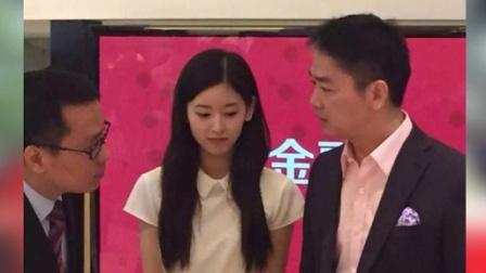 刘强东开奶茶店章泽天助阵 150508