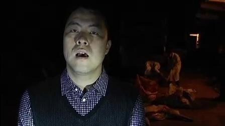 """拍客 衡阳县:病死猪肉加工""""老窝点""""被成功捣毁"""