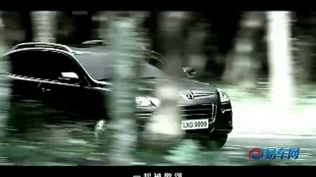 全球首发LUXGEN 7 SUV 精彩视频
