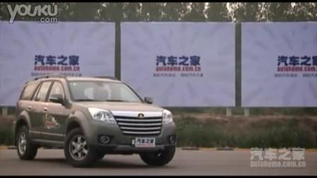 2010款长城汽车哈弗H5 智尊版 2.4四驱豪华型性能测试