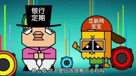 【百骗大扒秀】非钱勿扰特别节目:招婿就招金融男