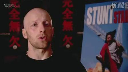 《铁拳》电影版前瞻花絮之3
