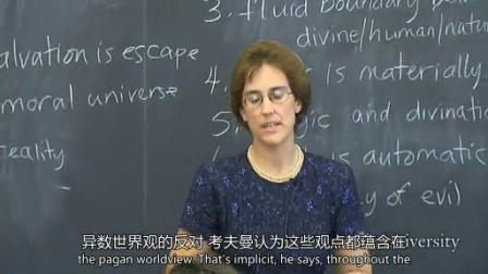 耶鲁大学开放课程:旧约全书导论 02