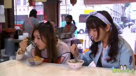 孤独的美食家 中国版 番外3 萌妹玩转台湾 03