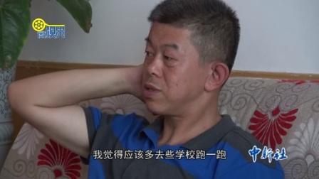 """探访高校人体裸模 """"阿甘""""式奋斗寂寞悲喜"""