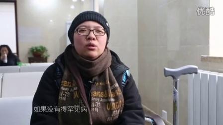 【七点资讯】8年嫁23人骗彩礼  记者卧底男公关会所