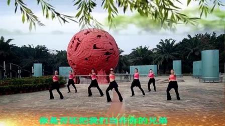《一分不是爱》小蛮腰性感广场舞!凤凰香香老师原创编舞