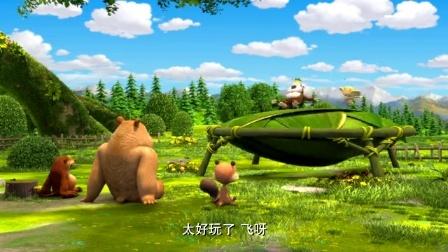 熊熊乐园 02