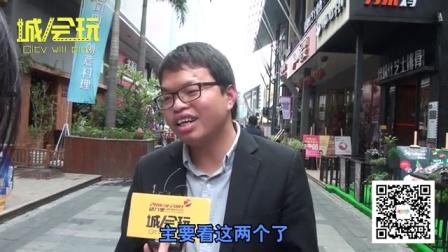 三问美女,日本的动作片好看吗《城会玩》