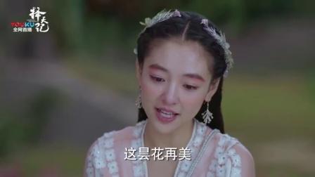 择天记 精彩看点 吴倩虐哭观众,为了和鹿晗的一瞬间付出太多 0524