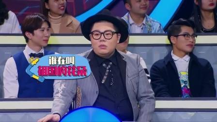 肖骁、张绍刚联手暴击方家翊 上演男人宫心计