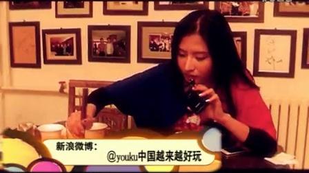 任泉家的纯正四川铜盆老火锅——香天下——中国越来越好玩