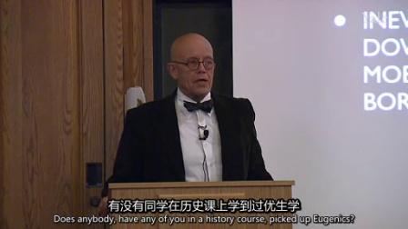 耶鲁大学开放课程:资本主义.成功.危机.改革14