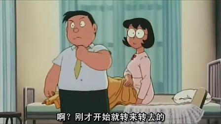 哆啦A梦附篇电影 我出生的那一天