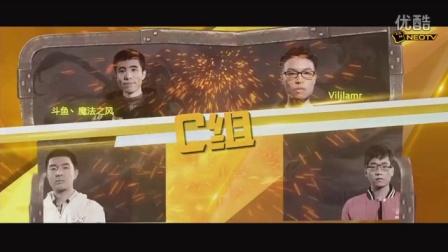 2016炉石传说黄金超级联赛春季赛  0327 小组赛E组 Newbee弱鸡 vs SHRoyalDuke 1